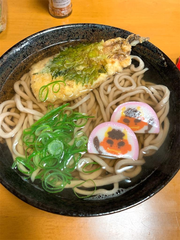 f:id:takamatsu1001:20200203223616j:image