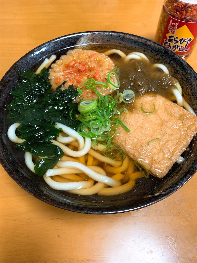 f:id:takamatsu1001:20200206074025j:image