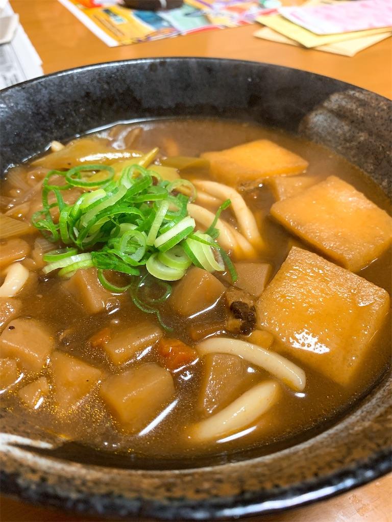 f:id:takamatsu1001:20200207175312j:image
