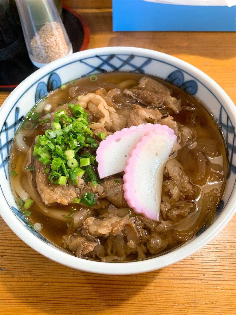 f:id:takamatsu1001:20200211220228j:image
