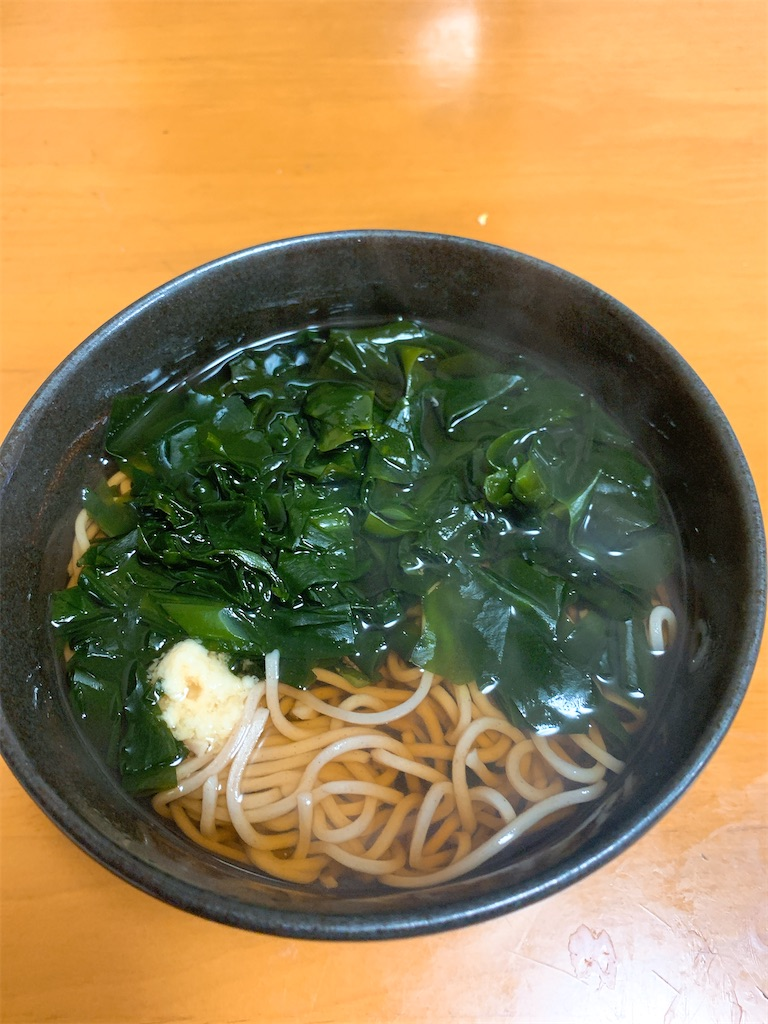 f:id:takamatsu1001:20200305070107j:image