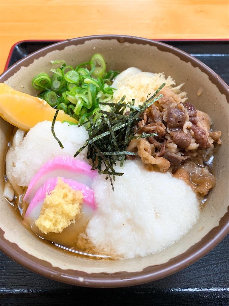 f:id:takamatsu1001:20200306194328j:image