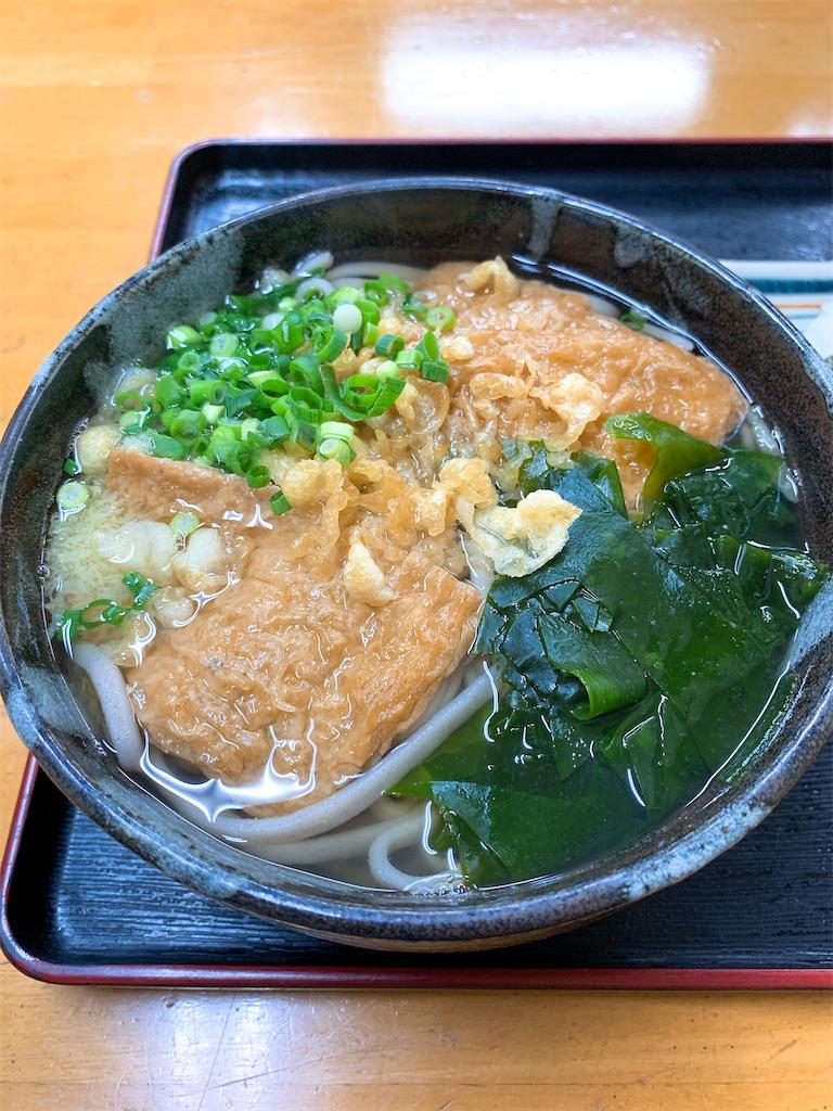 f:id:takamatsu1001:20200312201903j:image