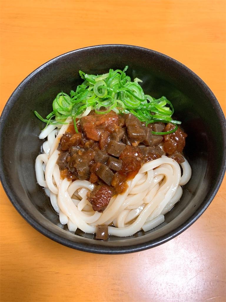 f:id:takamatsu1001:20200318194429j:image