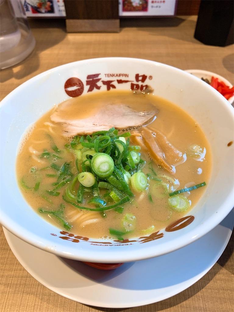 f:id:takamatsu1001:20200318194507j:image