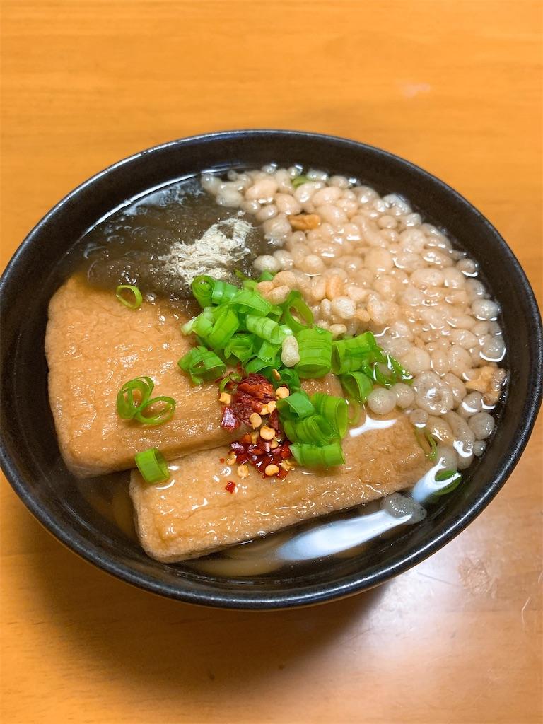 f:id:takamatsu1001:20200325071502j:image