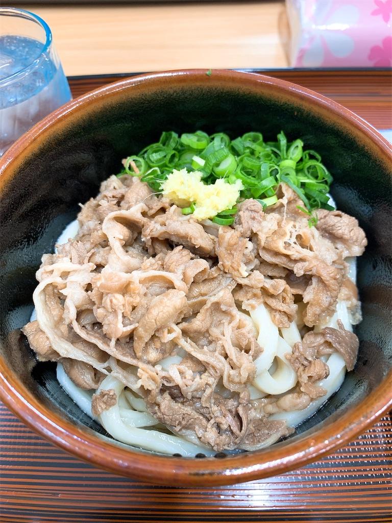 f:id:takamatsu1001:20200329200736j:image