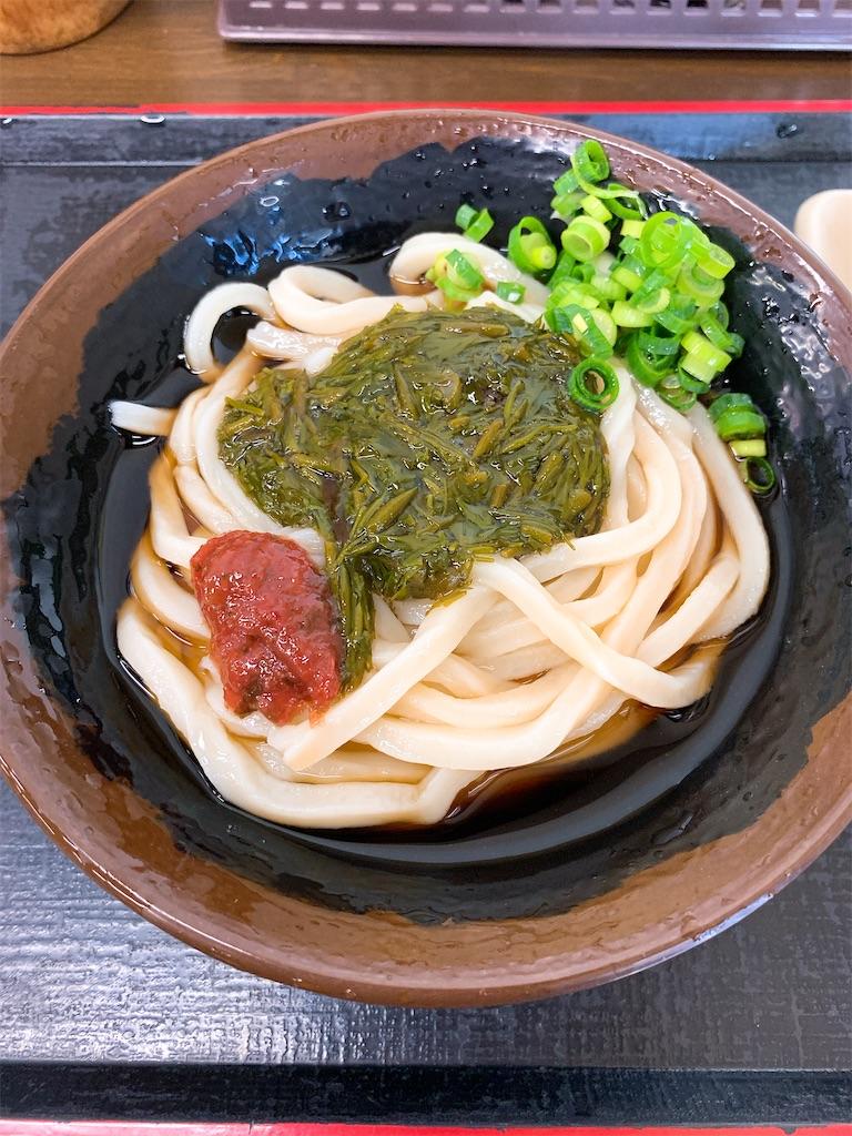 f:id:takamatsu1001:20200403070410j:image