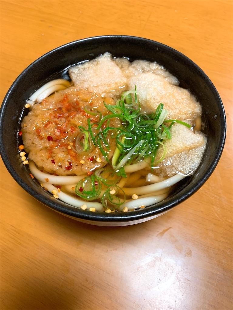 f:id:takamatsu1001:20200405080226j:image
