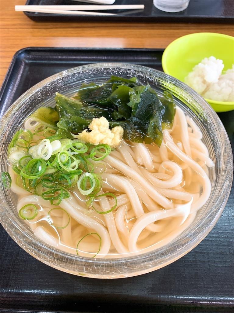 f:id:takamatsu1001:20200405080344j:image