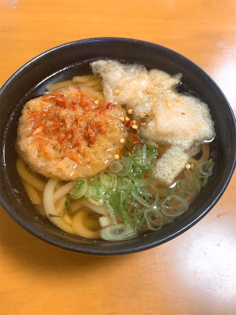 f:id:takamatsu1001:20200408123537j:image