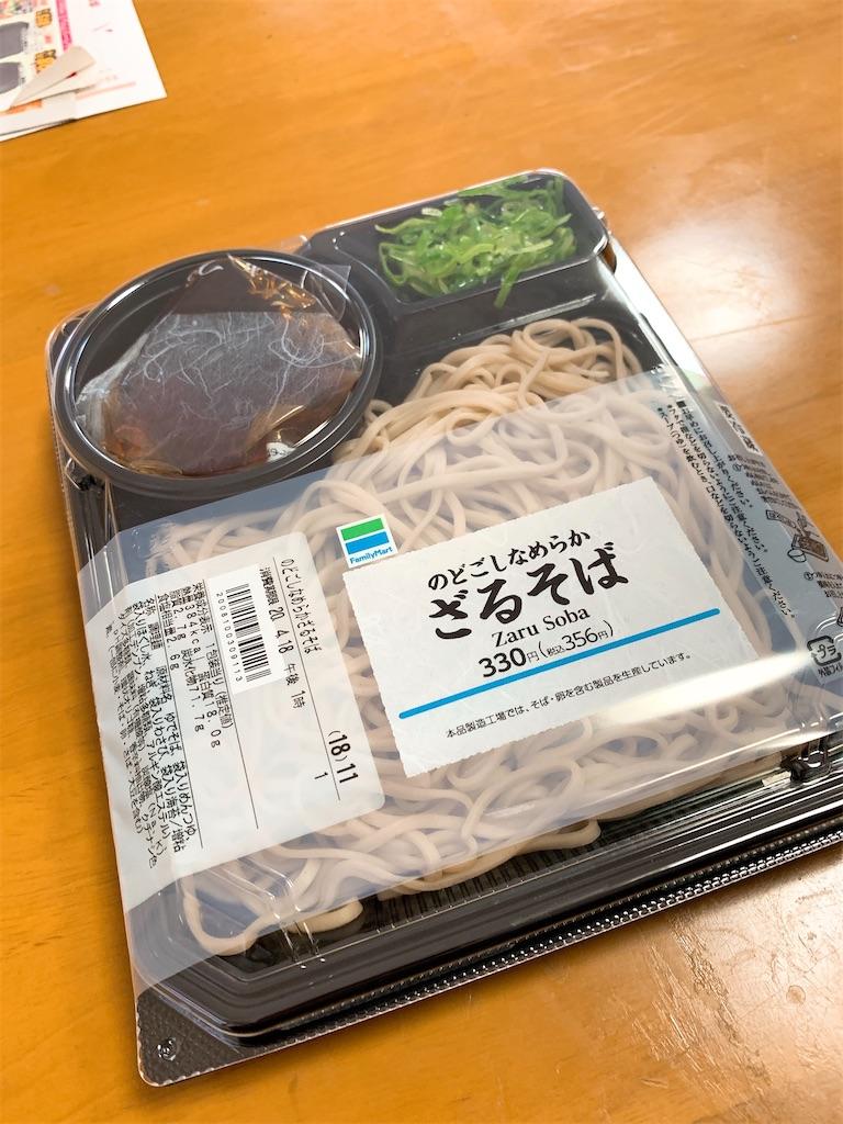 f:id:takamatsu1001:20200417072718j:image