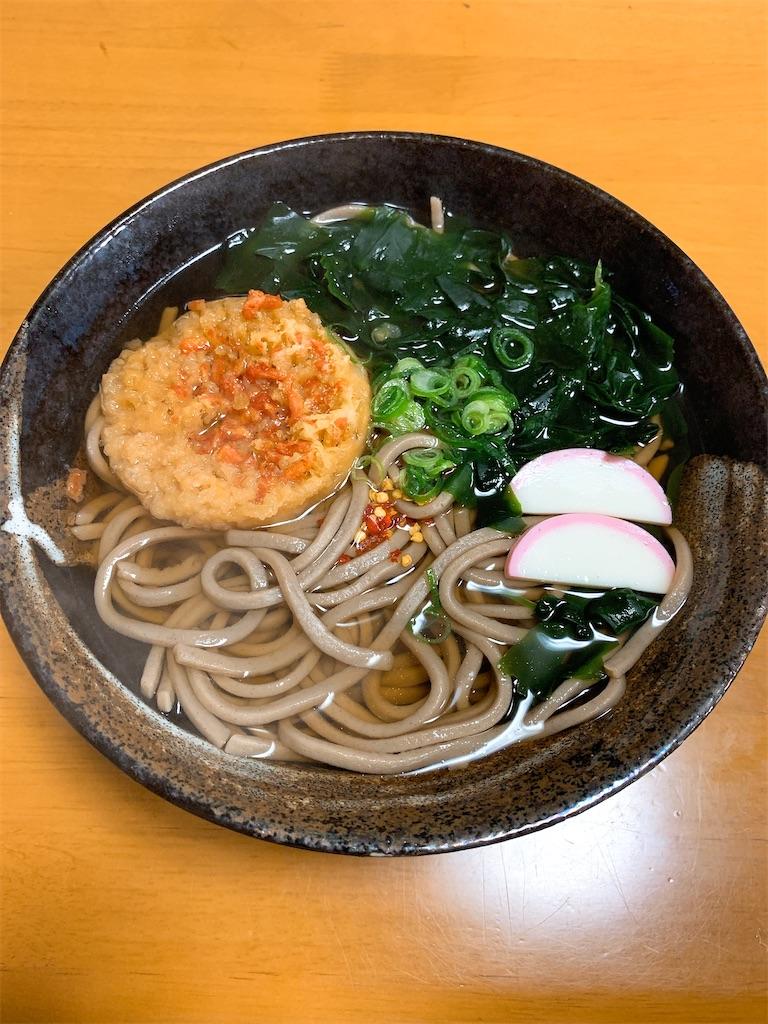 f:id:takamatsu1001:20200417072836j:image