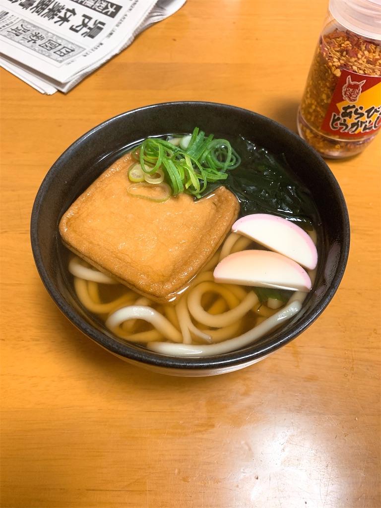f:id:takamatsu1001:20200426215346j:image