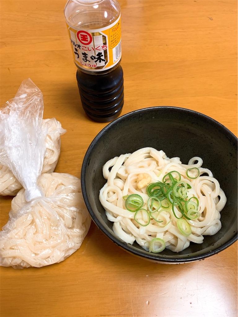 f:id:takamatsu1001:20200426215721j:image