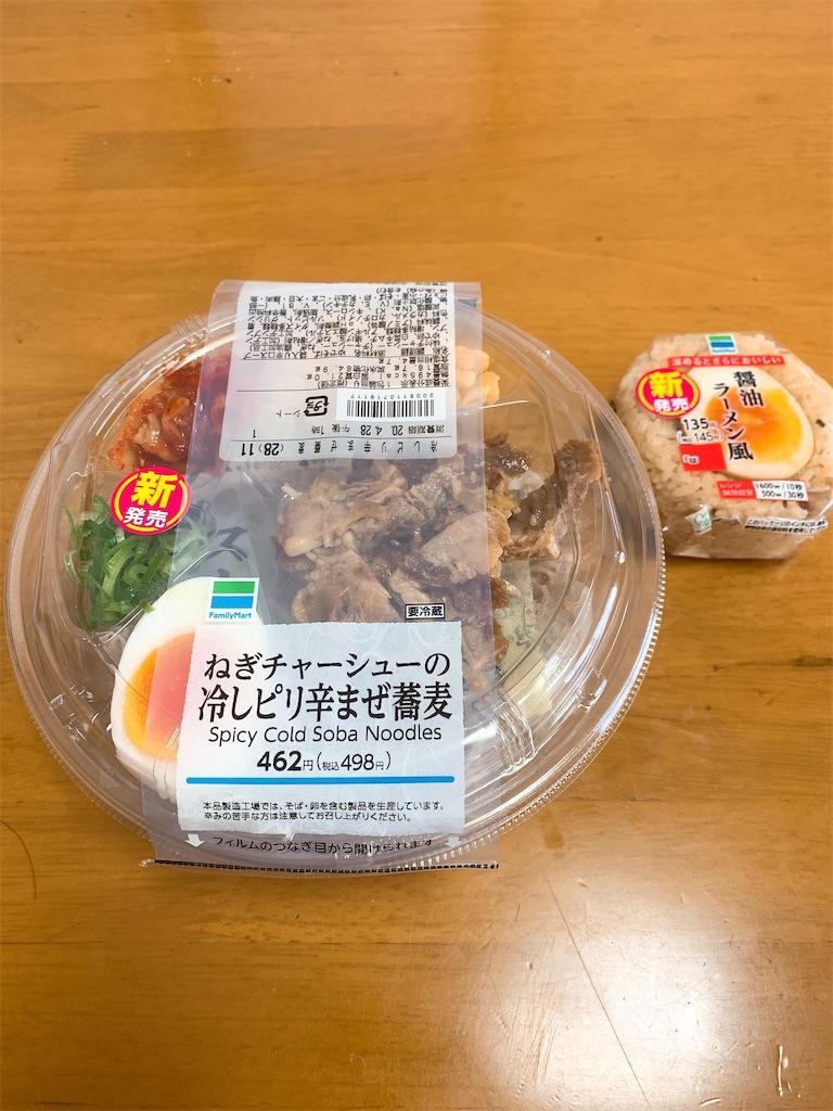 f:id:takamatsu1001:20200429115105j:image