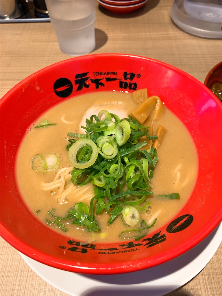 f:id:takamatsu1001:20200430201341j:image