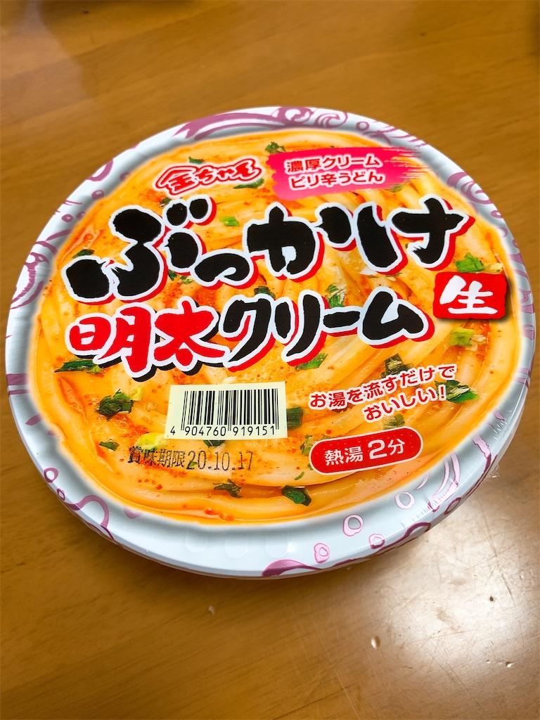f:id:takamatsu1001:20200506093955j:image
