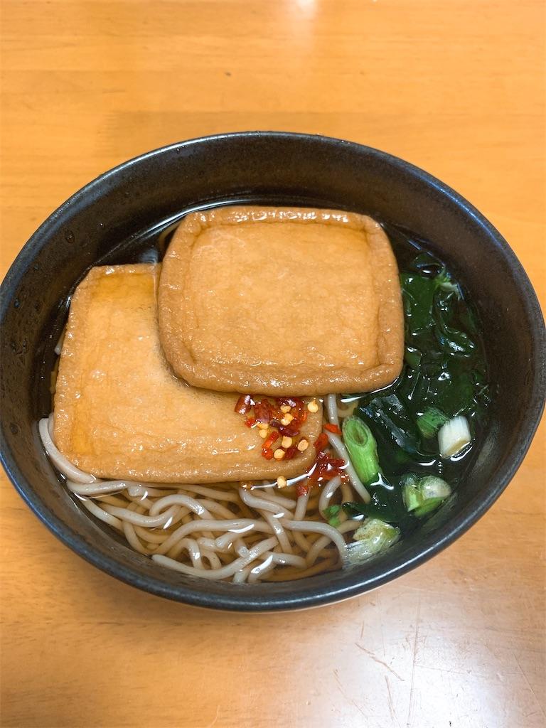 f:id:takamatsu1001:20200507070818j:image