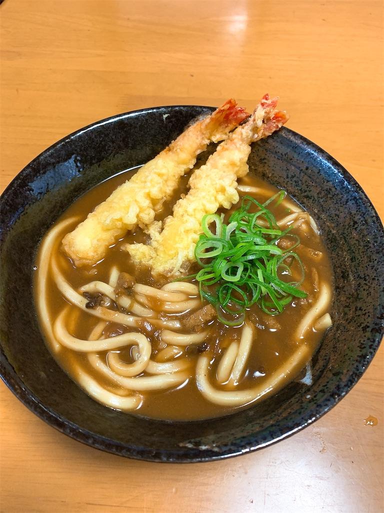 f:id:takamatsu1001:20200509081527j:image