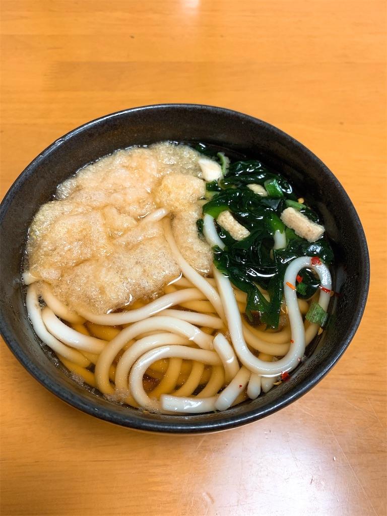 f:id:takamatsu1001:20200516184412j:image