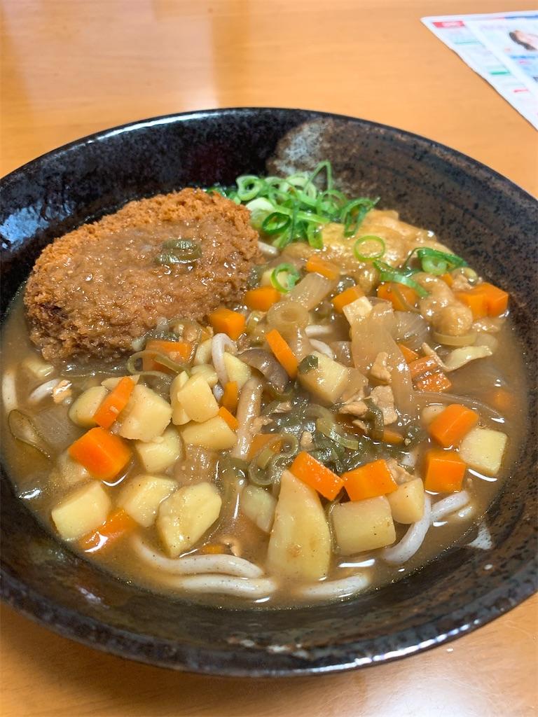 f:id:takamatsu1001:20200522072958j:image