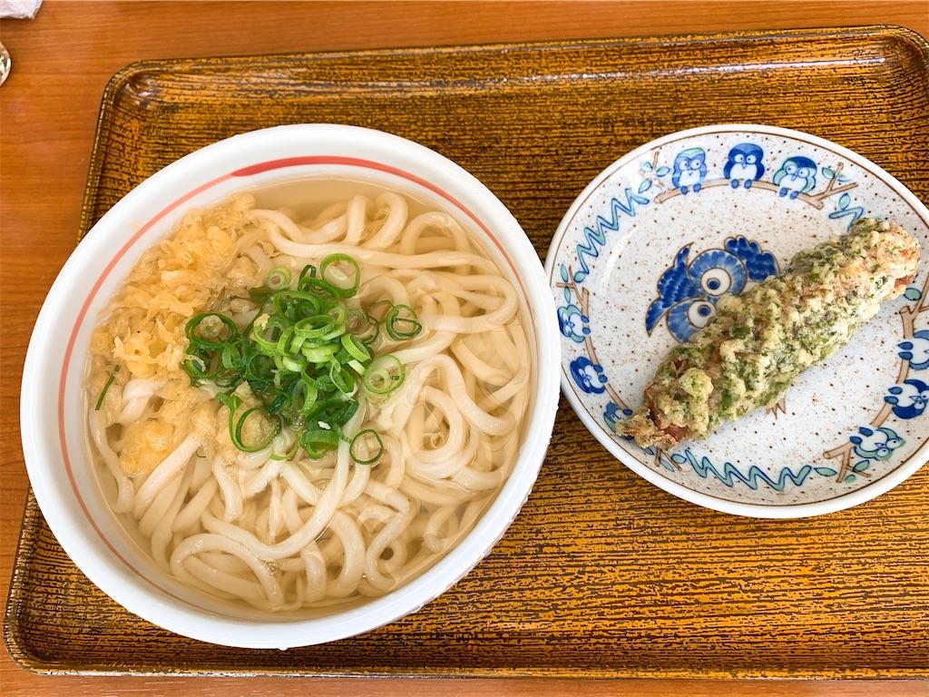 f:id:takamatsu1001:20200525070440j:image