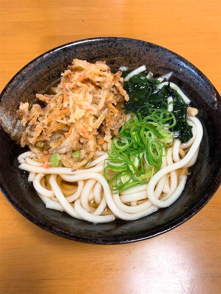 f:id:takamatsu1001:20200527195905j:image