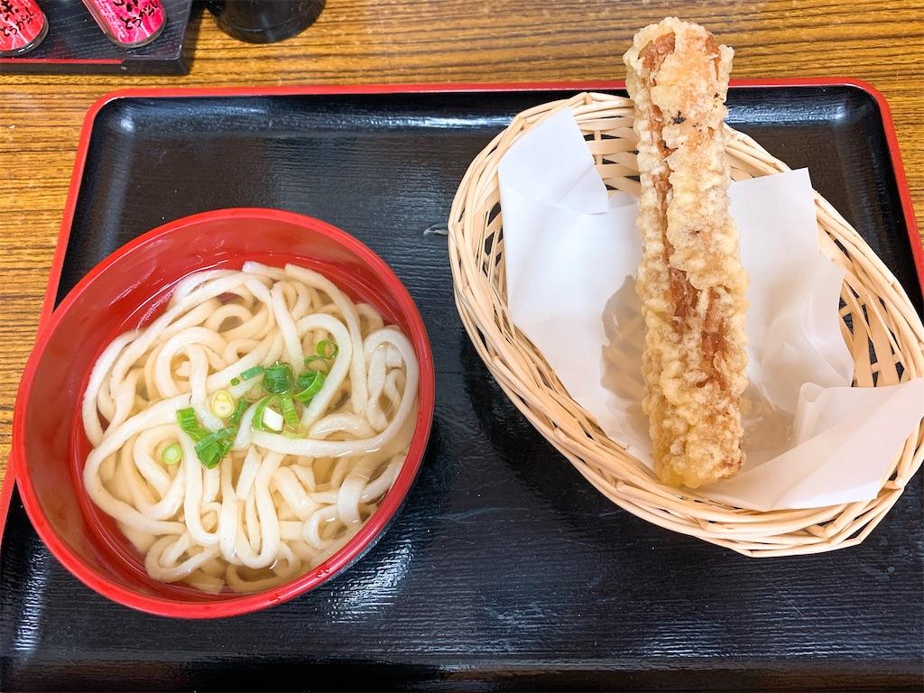 f:id:takamatsu1001:20200606164831j:image