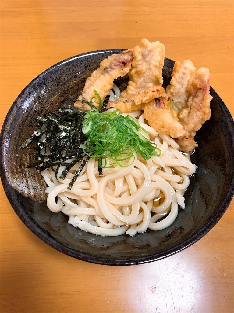 f:id:takamatsu1001:20200610182226j:image