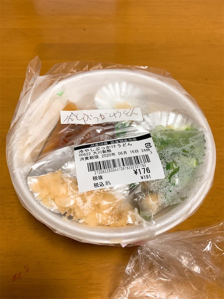 f:id:takamatsu1001:20200615070037j:image