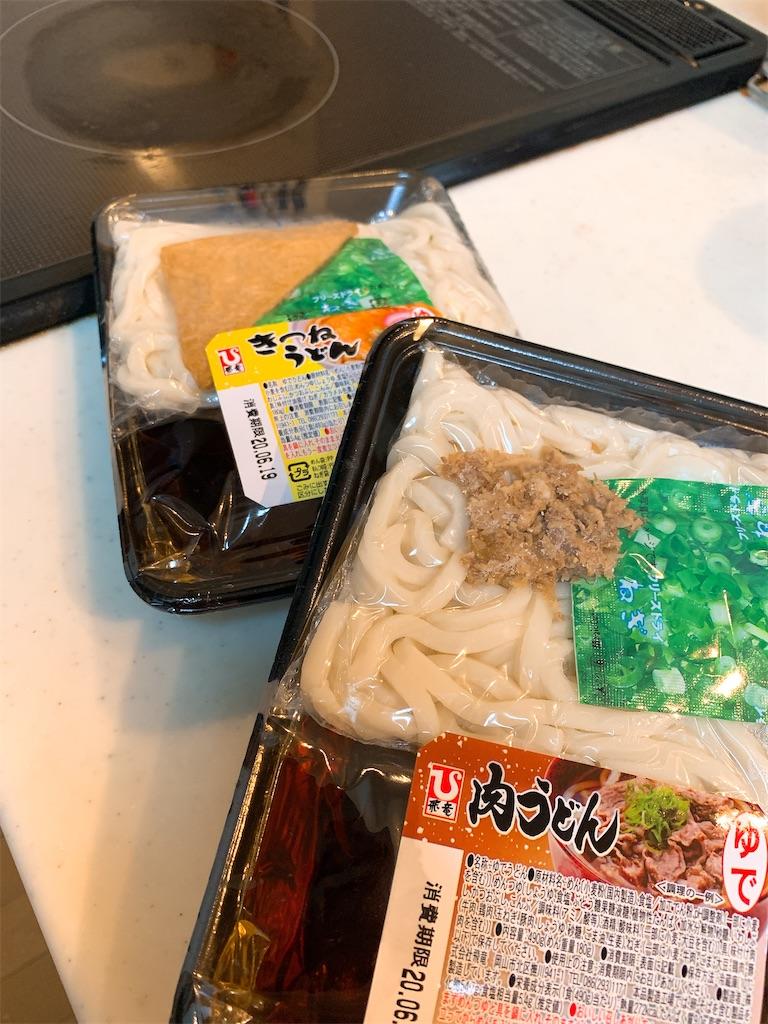 f:id:takamatsu1001:20200619203341j:image