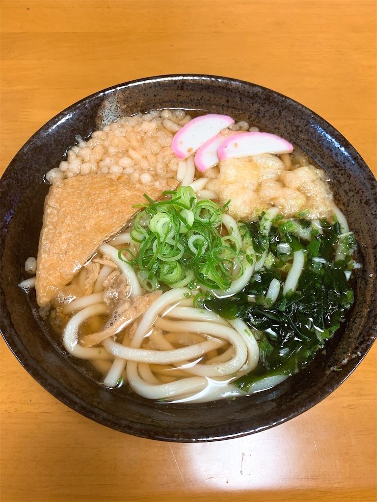 f:id:takamatsu1001:20200619203355j:image