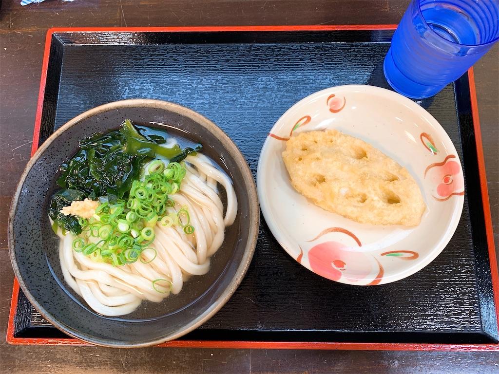 f:id:takamatsu1001:20200620194915j:image