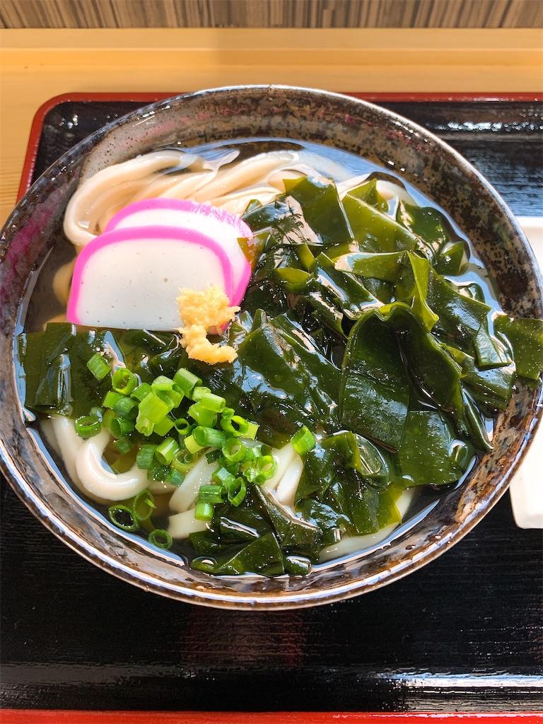 f:id:takamatsu1001:20200622192058j:image