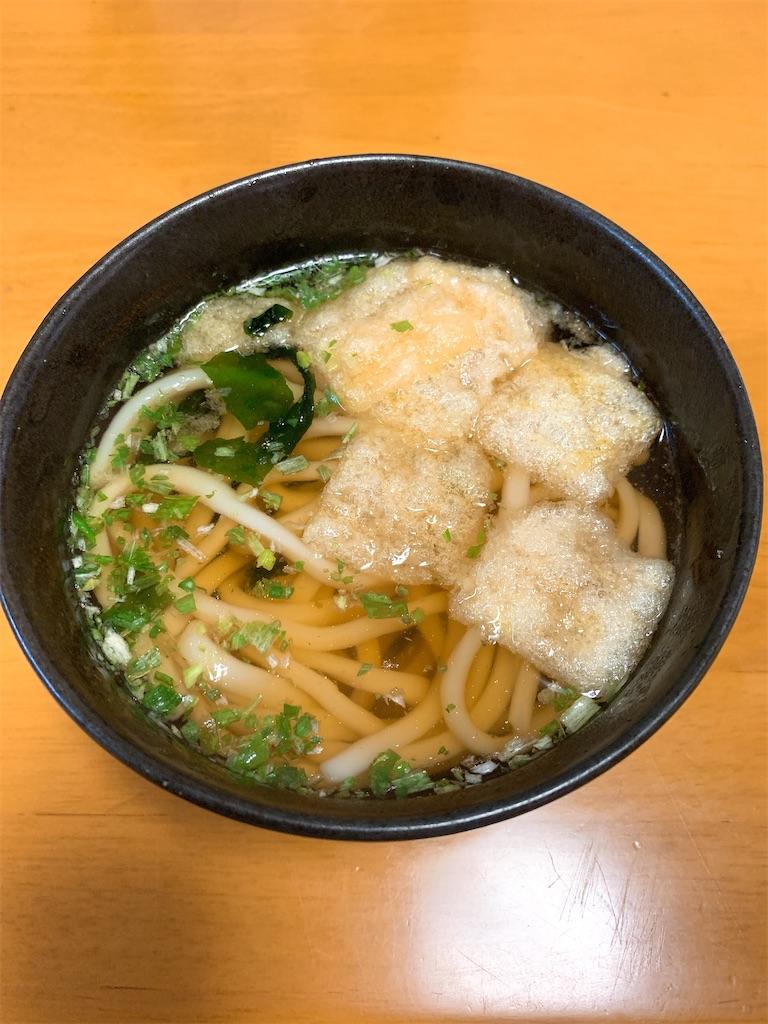 f:id:takamatsu1001:20200629195433j:image