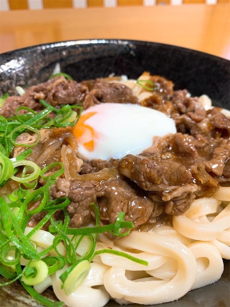 f:id:takamatsu1001:20200701195811j:image