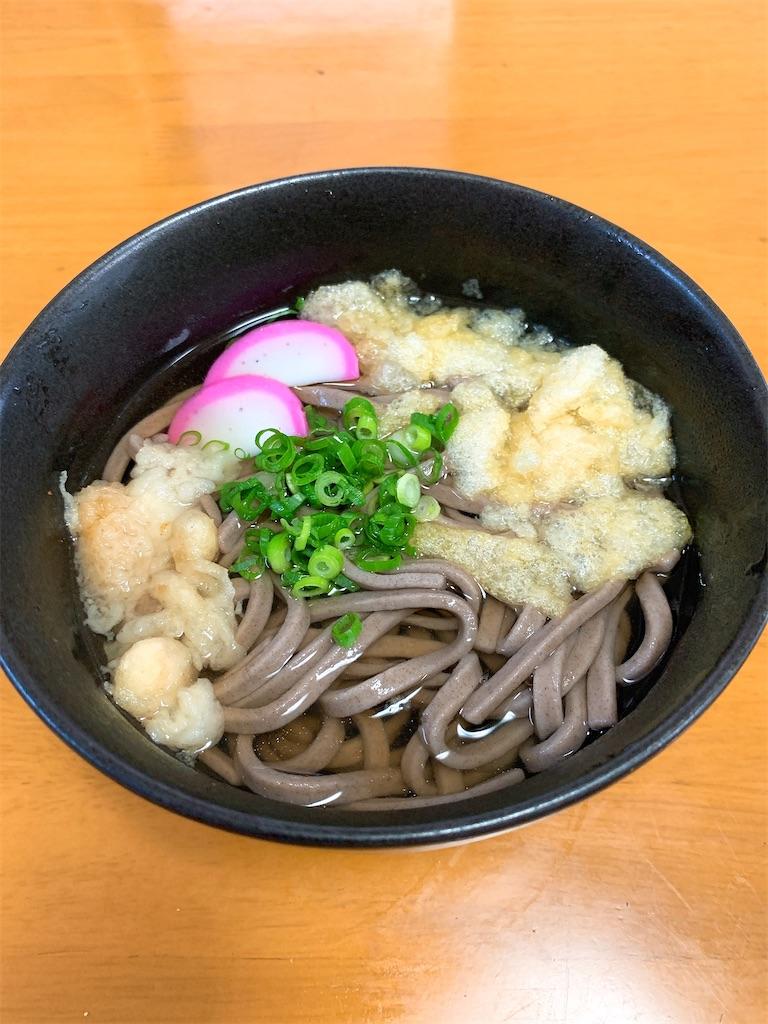 f:id:takamatsu1001:20200704135634j:image