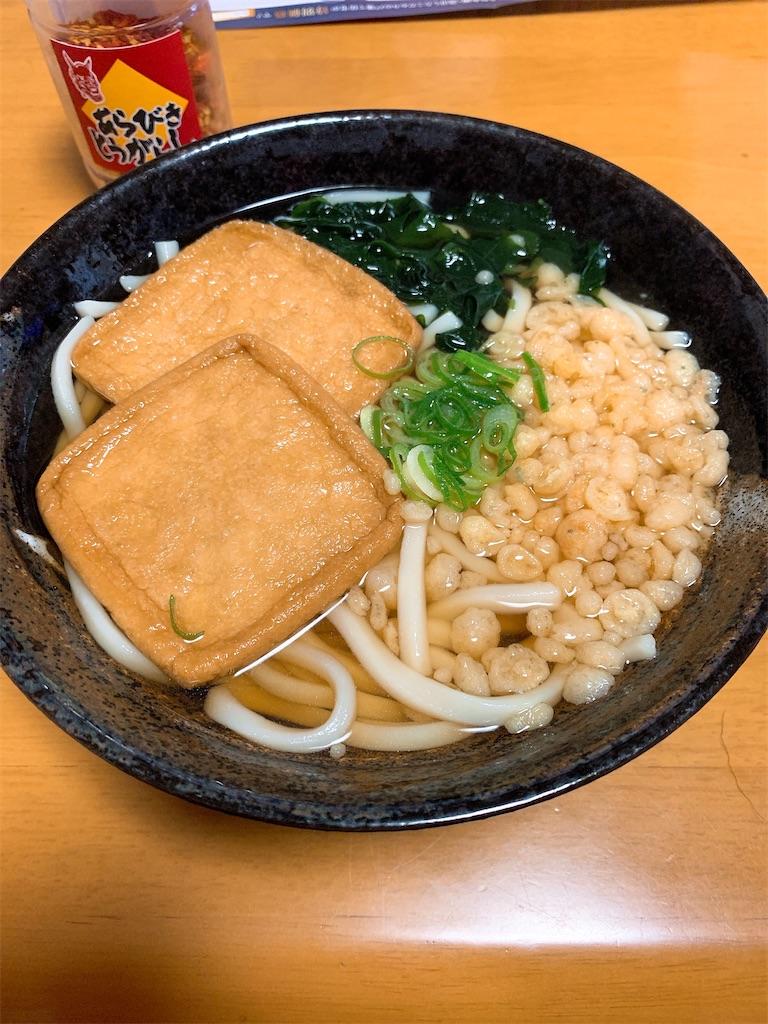 f:id:takamatsu1001:20200717214515j:image
