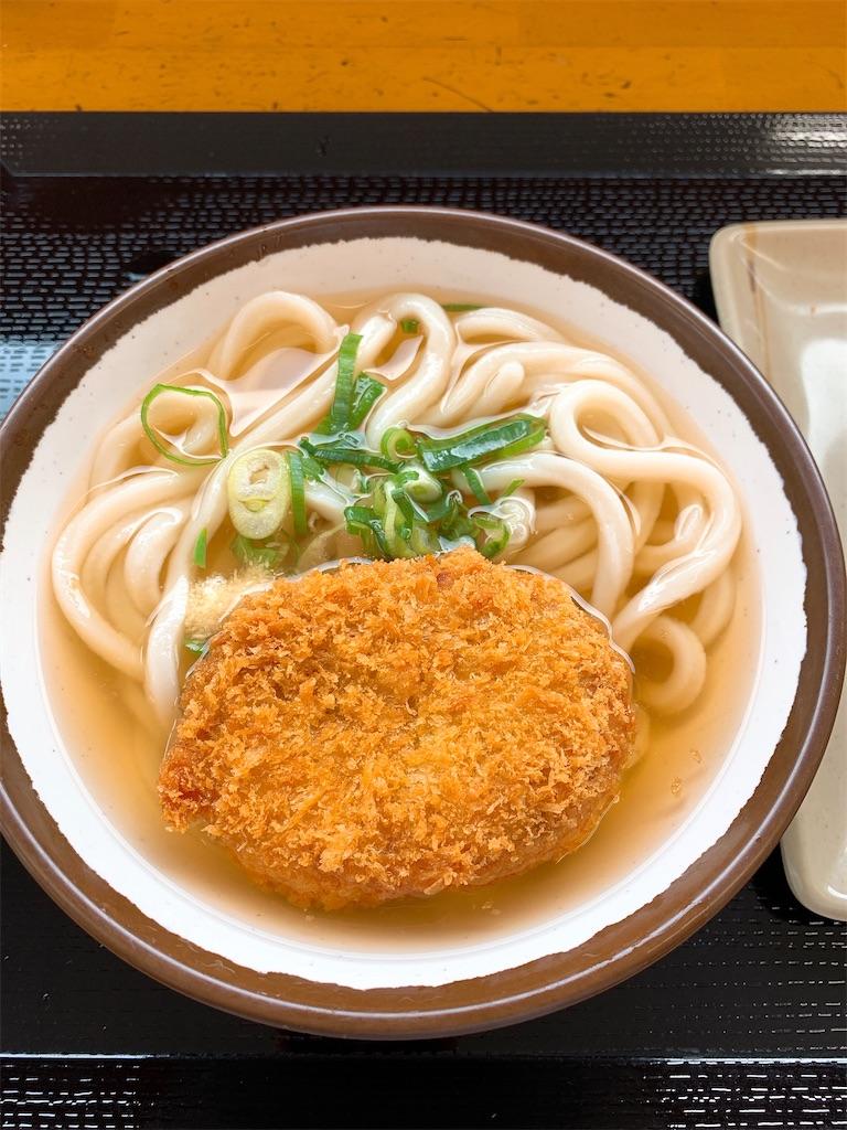 f:id:takamatsu1001:20200718192632j:image