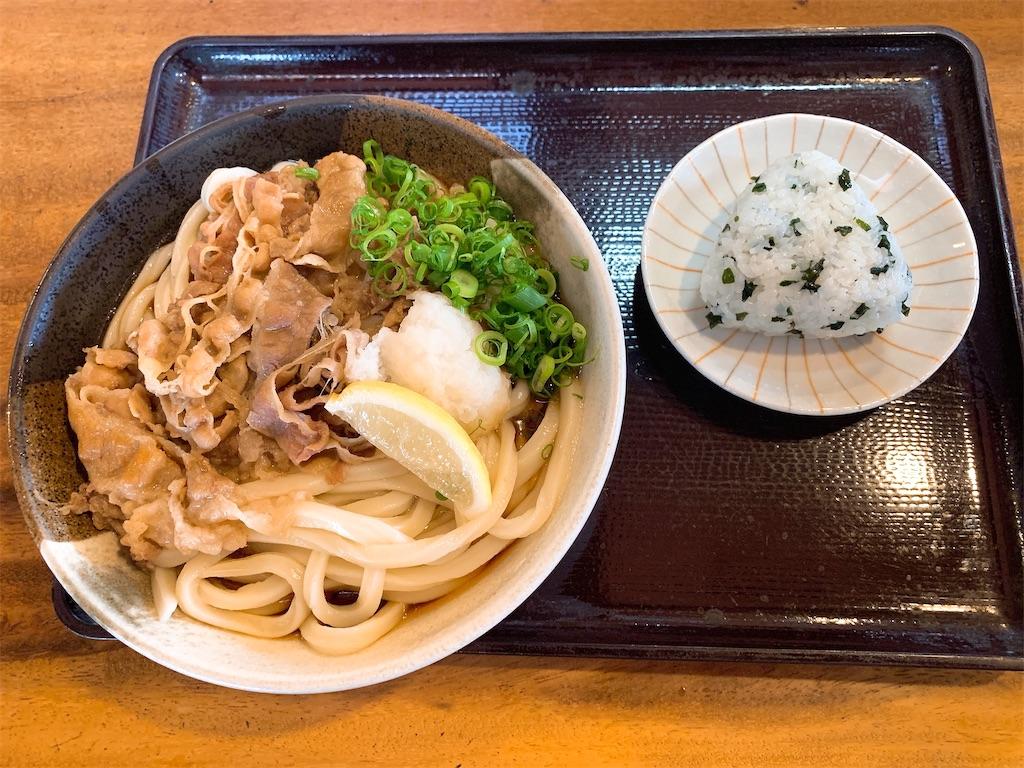 f:id:takamatsu1001:20200720201606j:image