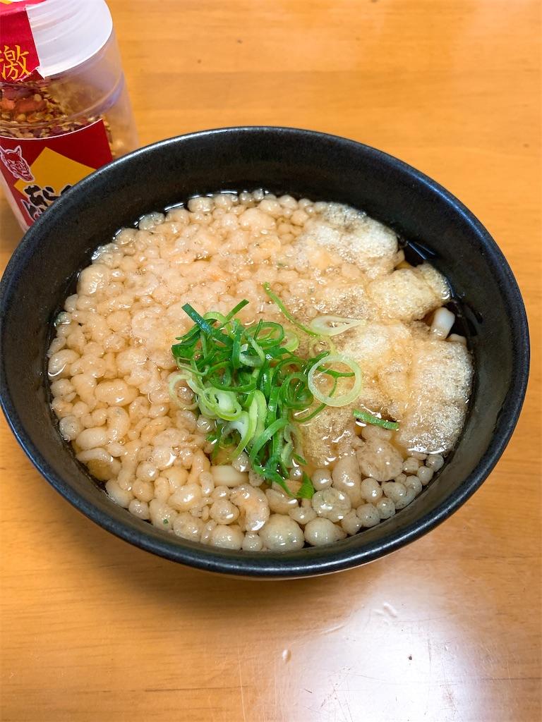 f:id:takamatsu1001:20200722181738j:image