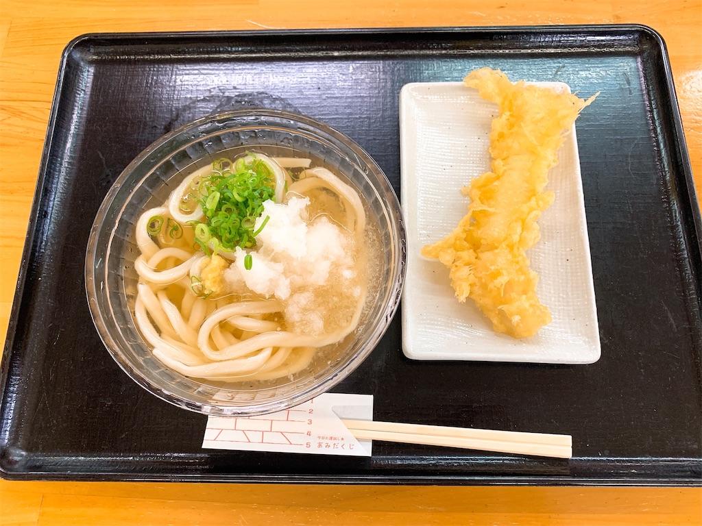 f:id:takamatsu1001:20200725191147j:image