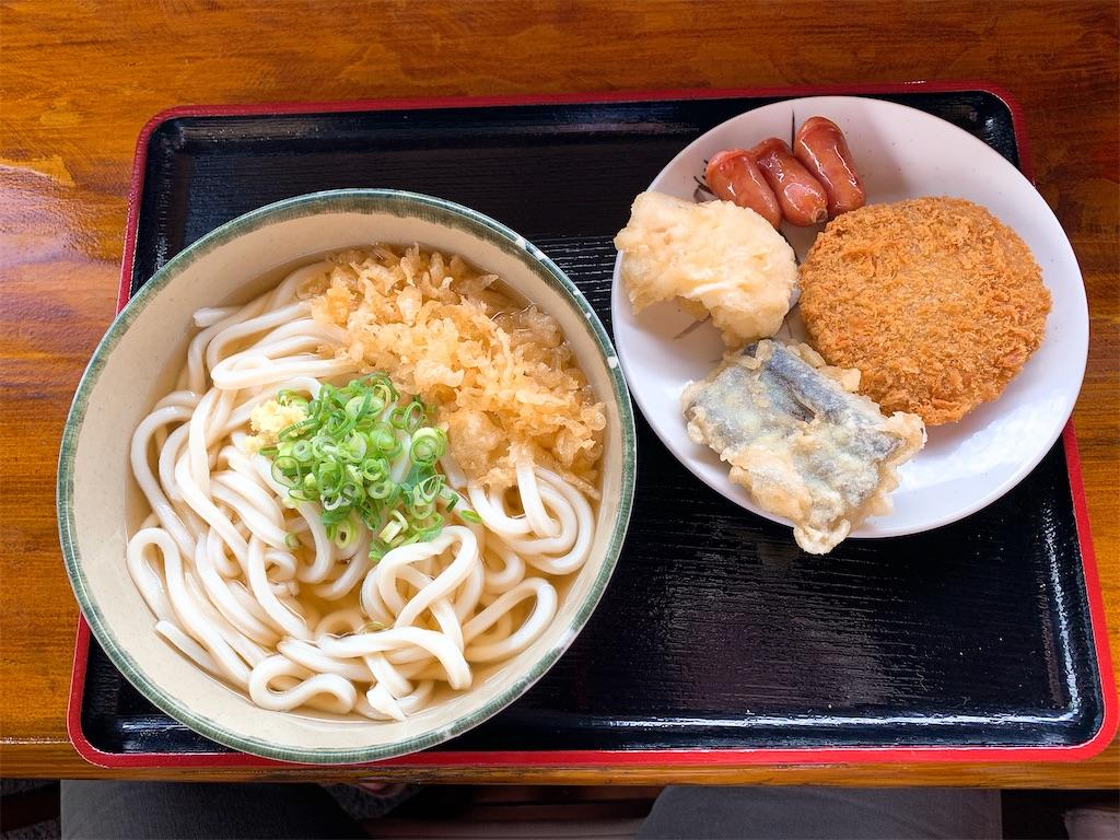 f:id:takamatsu1001:20200802192031j:image