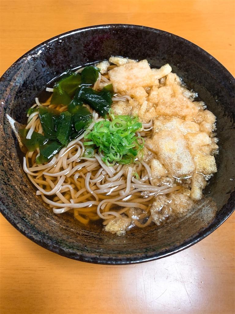 f:id:takamatsu1001:20200807212325j:image