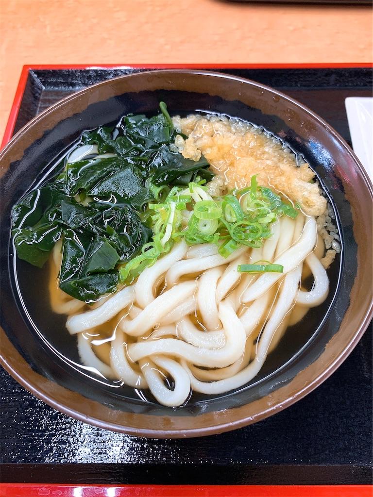 f:id:takamatsu1001:20200808203226j:image
