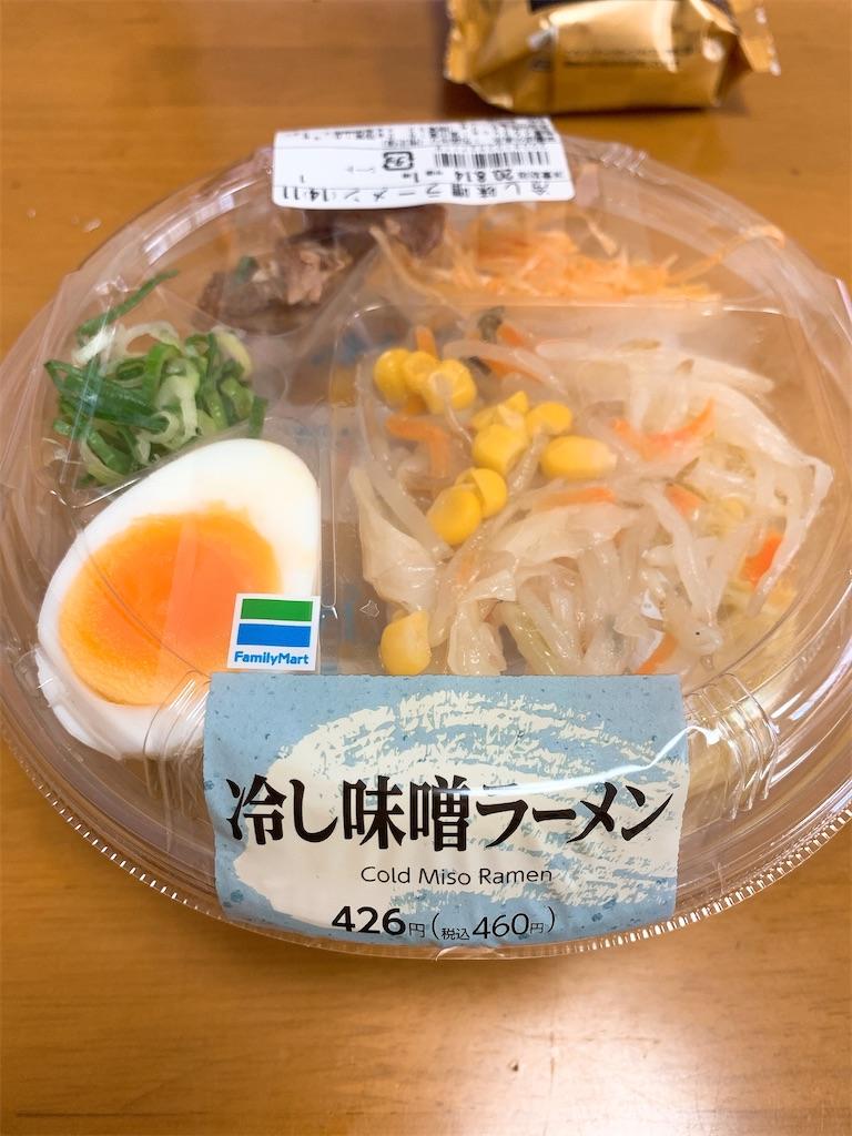 f:id:takamatsu1001:20200812171038j:image