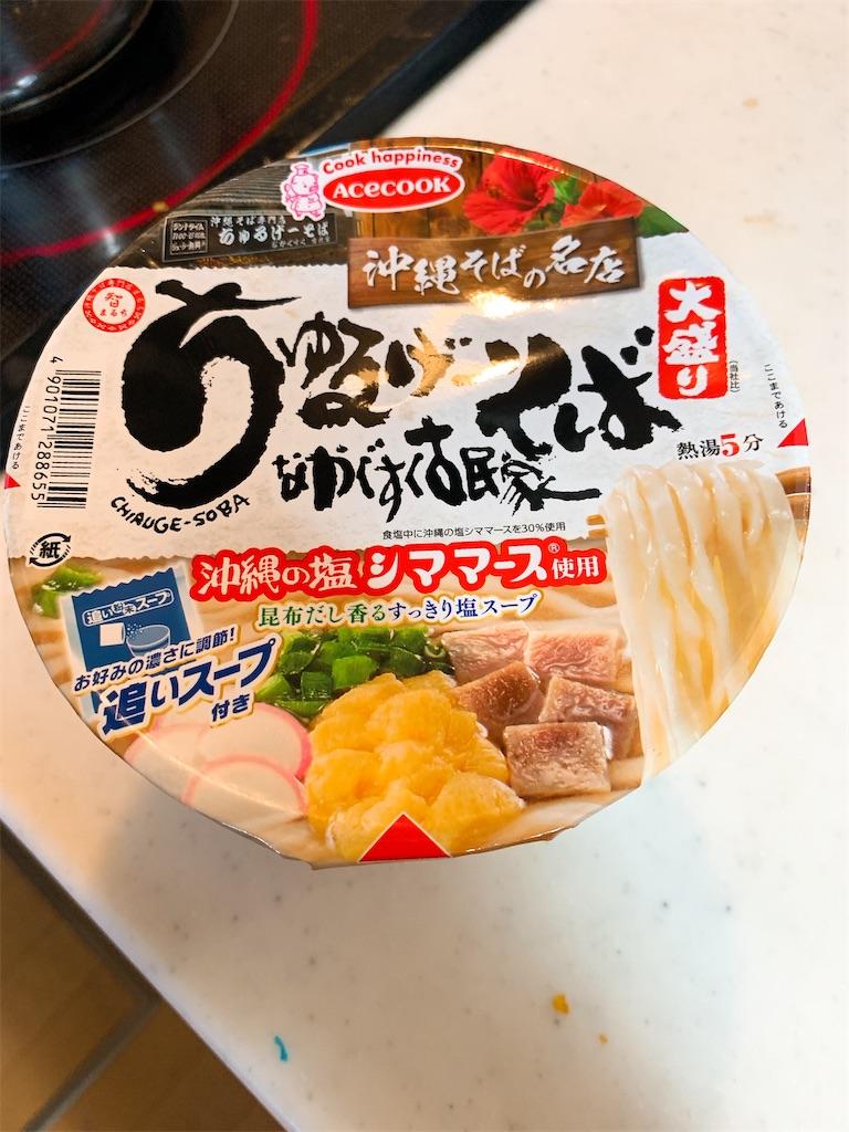 f:id:takamatsu1001:20200815125022j:image