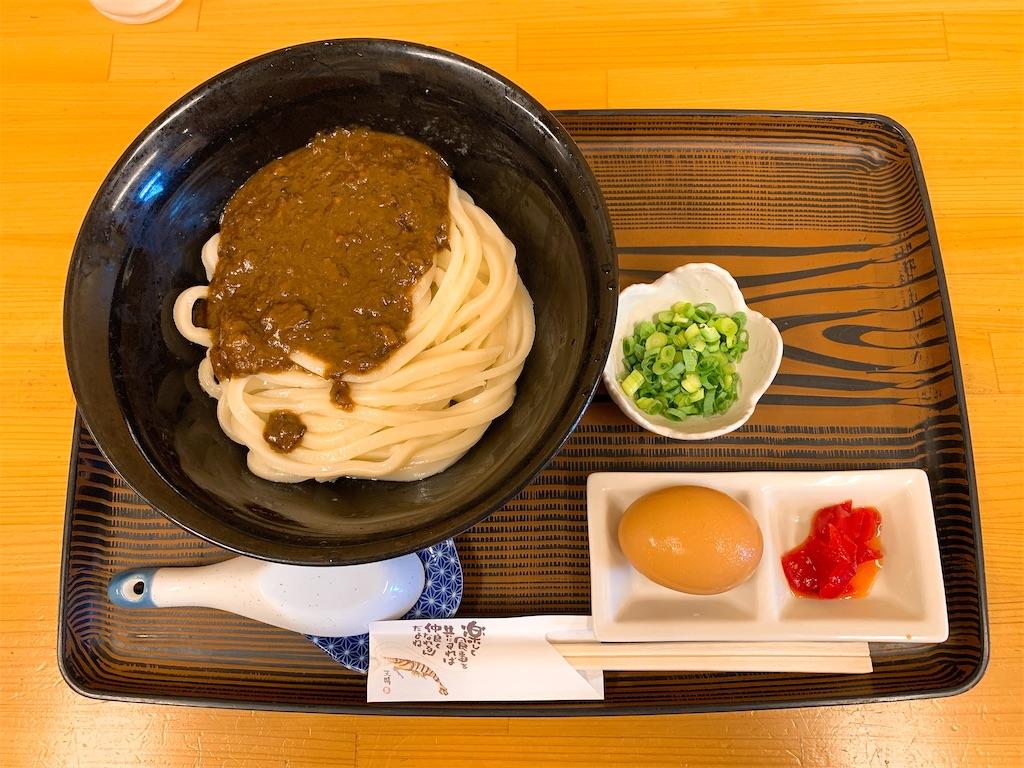 f:id:takamatsu1001:20200817192602j:image