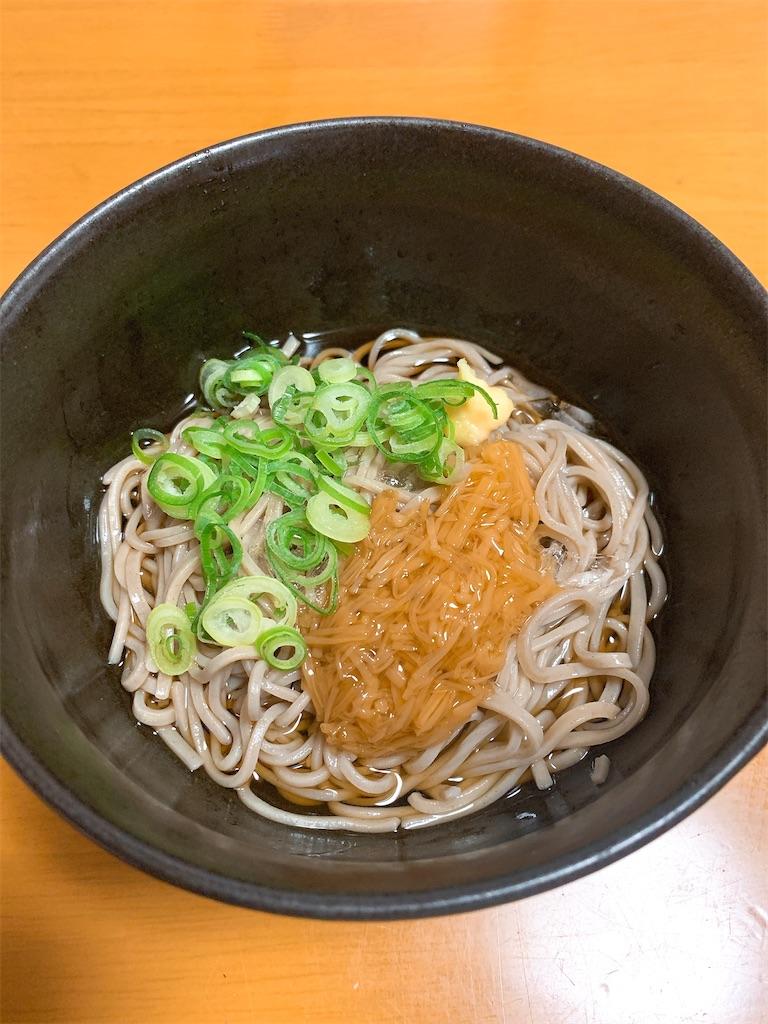 f:id:takamatsu1001:20200820201430j:image